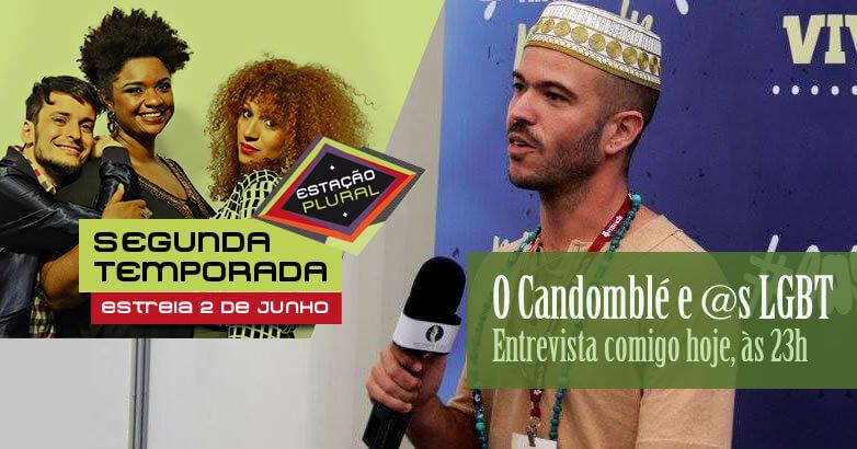 CANDOMBLÉ | Qual a relação do Candomblé com a Comunidade LGBT?